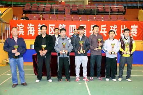 新区第四届乒乓球比赛落幕